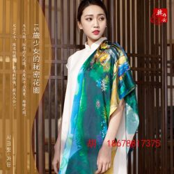 国蕴丝绸 国蕴丝绸丝巾定制厂家 国蕴丝绸丝巾定制图案