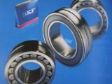 SKF AHX3028轴承