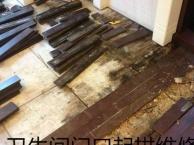 深圳木地板打蜡、专业木地板维修、木地板打磨刷油漆