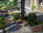庭院设计DIY