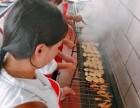 怎样学习烧烤 烧烤做法培训 去那边学烧烤
