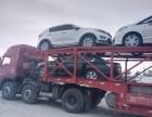西安轿车托运 西安哪里可以托运轿车 托运轿车多少钱