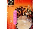 低价处理 香港品牌猴头菇鱼翅骨靓汤煲汤食材 低至1元/包