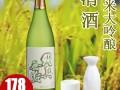 日本进口清梅酒原装正品