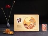 四川成都华美月饼厂家直销 华美月饼团购 东莞华美食品集团