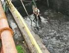 阿拉尔专业抽泥浆化粪池污水池清掏高压清洗管道