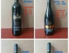 柳州葡萄酒免费加盟加盟 其他 投资金额 1-5万元