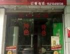 渝北临街三通面馆白菜价转让个人