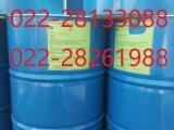 供应优质一乙醇胺