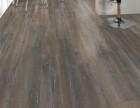 新科隆地板-33801 德国原装进口地板