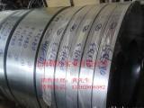 鞍钢板材1.5价格 镀锌板1.5批发