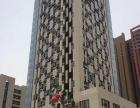 蓝色康桥桔子广场 商业街卖场 45平米