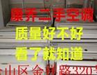 福州二手空调挂机,柜机批发出售 出租