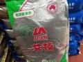 20公斤犬粮130