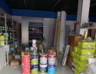 万安 屯溪经济开发区 家居建材 商业街卖场