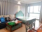 上海松江总价95万精装公寓 40到90平 9号线旁海尚名都
