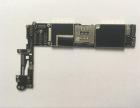 iPhone8换外屏民权县怎么办维修电话多少