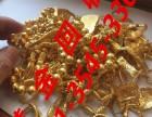 运城黄金回收,抵押,黄金,钻石,名表,名包等奢侈品