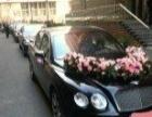 2017年婚车预定价格全面优惠劳斯劳斯宾利奔驰宝马