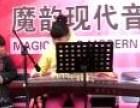二胡.竹笛.葫芦丝.古筝.琵琶学校