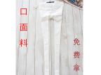 2014爆款 白色 韩国牛仔裤 女式牛仔裤品牌 小脚裤