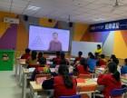 深圳公明中小学辅导教育到学上教育