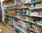 个人 黄岛营业中超市转让