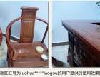南昌修木头家具磕碰 缺损 漆破坏维修 红木保养