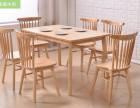 天津榆木桌椅定做厂家 榆木桌椅批发市场 榆木桌椅生产厂家