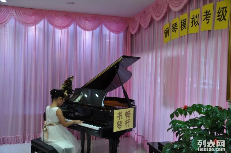 上海书畅琴行为您提供学习钢琴古筝吉他的舞台