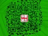 北京,中国网商秘方专治疑难杂症
