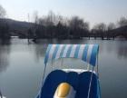 芜湖周边游——马鞍山度假村二日休闲游