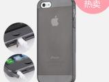小量批发 苹果iphone5手机壳tpu透明磨砂外壳 5s防尘塞