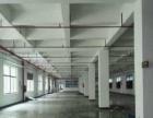 寮步竹园一楼1800平米厂房交通方便