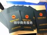 宁夏商标注册之商标全类保护的重要性
