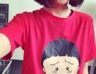 大码女装短袖t恤