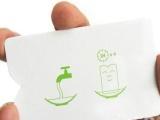 包头彩色名片制作低价名片印刷