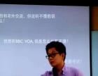 原北京新东方教师亲自授课