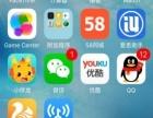 苹果5c港版移动联通4g网络