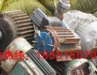 高价回收空调废旧设备二手物品调剂家电