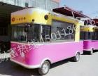一品奇香买车送技术房式早餐车多功能小吃车美食快餐车定做直销