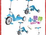 厂家新款 儿童三轮滑板车 扭扭滑板车 儿