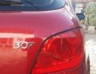 标致307-两厢2010款 1.6 手动 舒适版 绝对保证车况,