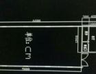 合龙 厂房 1200平米