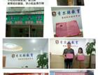 桂林米粉学习要多少钱