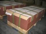 T2紫铜板加工多少钱一吨