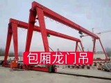 轉讓二手 5噸 10噸單梁包廂龍門吊 二手單梁電動門吊