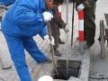 嘉兴管道疏通,高压清洗 环卫抽粪 清理化粪池