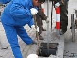 金山石化馬桶疏通,疏通下水道,管道清洗,抽糞,化糞池清理
