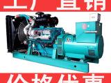 河南热销发电机 柴油发电机 350上海通柴柴油发电机组